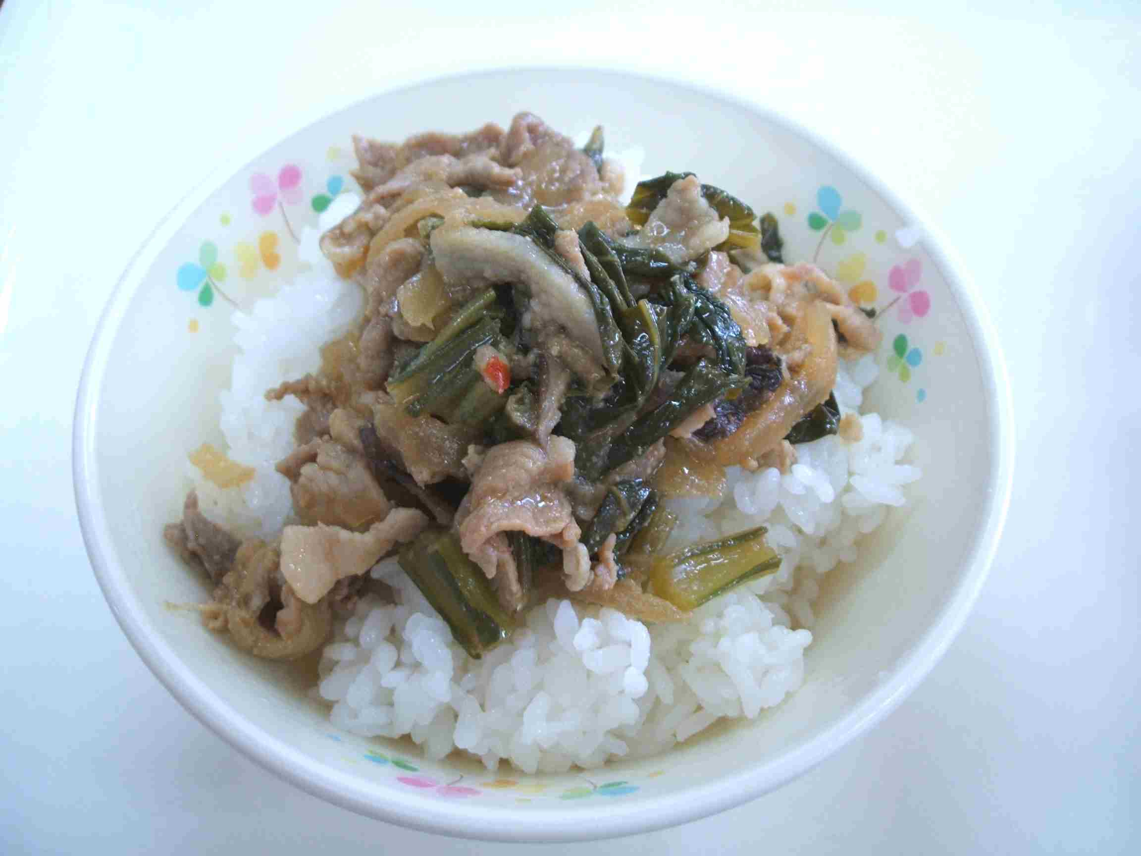 http://www.kyo-gk.com/recipes/images/fry/2010040101.jpg