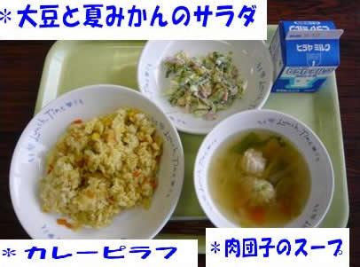 http://www.kyo-gk.com/recipes/images/raw/2010053101.jpg