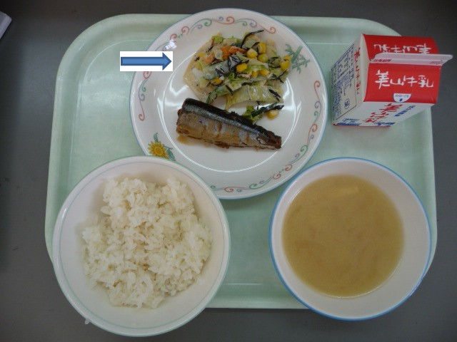 http://www.kyo-gk.com/recipes/images/salad/2010052501.jpg